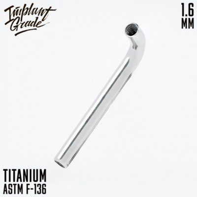 L-штанга Implant Grade 1.6 мм титан (1,6мм, 12мм, Титан ASTM F136)
